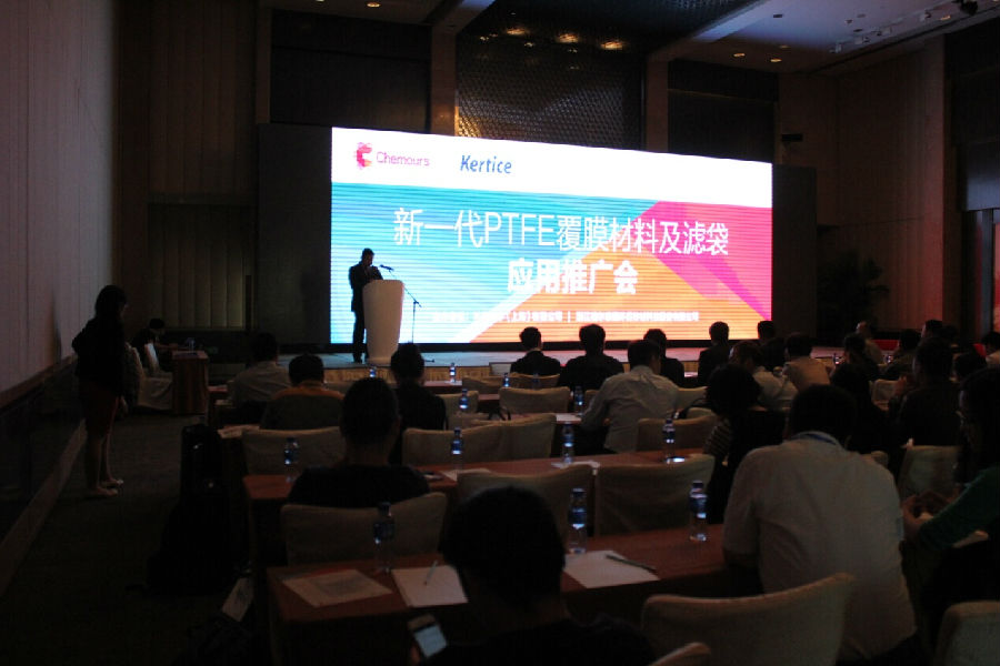 The application will be a new generation of PTFE coating materials and filter bag